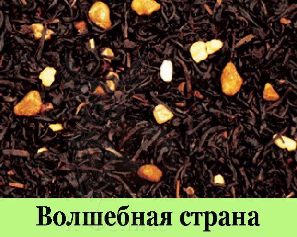 Чай Волшебная страна
