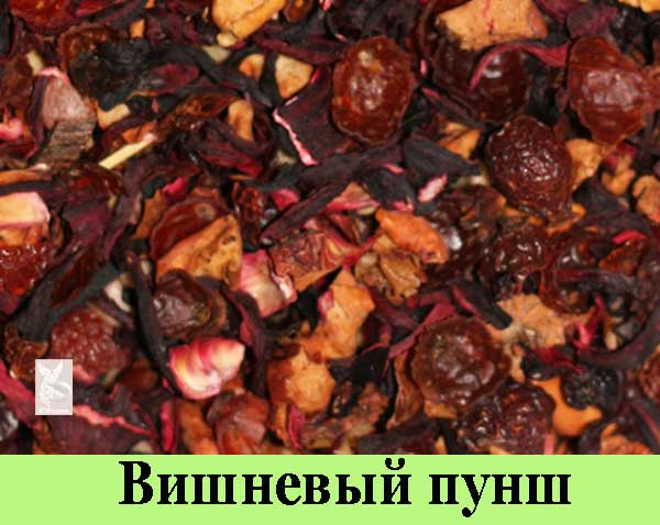 "Чай ""Вишневый Пунш"""