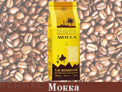 Мокка (Mocca)