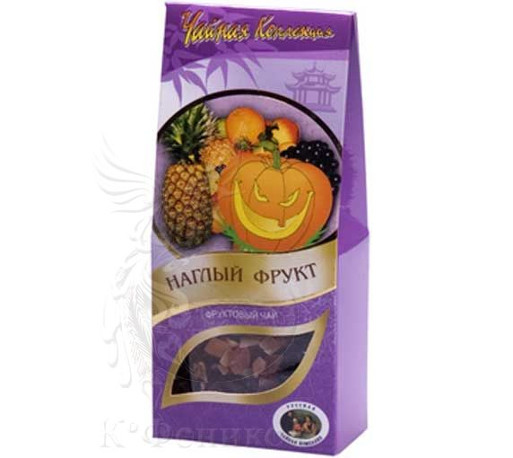 Impudent Fruit - Наглый Фрукт