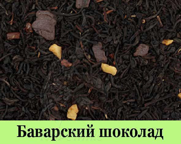 Чай Баварский шоколад
